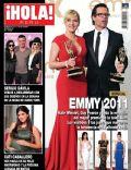 Hola! Magazine [Peru] (21 September 2011)