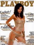 Playboy Magazine [Romania] (October 2007)