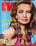 Agnieszka Maciag on the cover of Program TV (United States) - June 2009