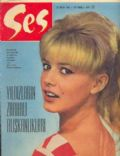 Sophie Daumier on the cover of Ses (Turkey) - May 1965