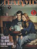 Charme Magazine [Italy] (24 October 1974)