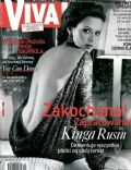 VIVA Magazine [Poland] (2 October 2008)