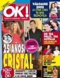 OK! Magazine [Venezuela] (18 June 2012)