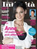 Anna Tatangelo on the cover of Intimit Magazine (Italy) - June 2012