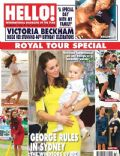 Kate Middleton, Prince George of Cambridge on the cover of Hello (United Kingdom) - April 2014