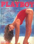 Sandra Dumas on the cover of Playboy (Japan) - August 1980