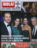 Hola! Magazine [Spain] (26 January 2011)