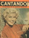 Doris Day on the cover of Cantando (Argentina) - January 1957