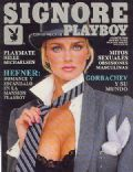 Kimberley Conrad (Kimberley Hefner) on the cover of Playboy (Mexico) - August 1988