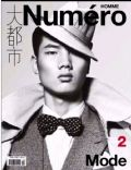 Numero Homme Magazine [China] (September 2011)