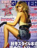 Glitter Magazine [Japan] (September 2007)