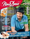 Guillaume Canet on the cover of Nous Deux (France) - July 2013