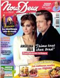 Angelina Jolie, Brad Pitt on the cover of Nous Deux (France) - January 2011