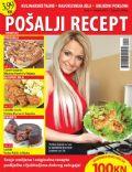 Pošalji Recept Magazine [Croatia] (March 2011)