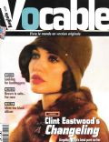 Vocable Anglais Magazine [France] (13 November 2008)