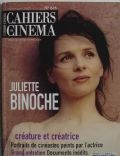 Cahiers du Cinéma Magazine [France] (July 2007)
