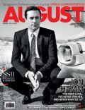 August Man Magazine [Singapore] (1 March 2011)
