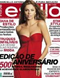 Estilo De Vida Magazine [Brazil] (October 2007)
