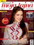 Moja Tajna Magazine [Serbia] (March 2012)