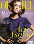 LOfficiel Magazine [Brazil] (August 2007)
