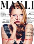 Maxli Magazine [Ukraine] (May 2012)