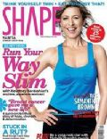 Samantha Brown on the cover of Shape (Malaysia) - October 2011