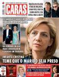 Caras Magazine [Portugal] (25 February 2012)