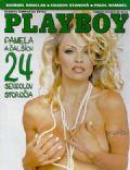 Playboy Magazine [Slovakia] (February 1999)