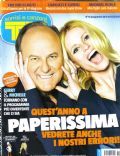 Gerry Scotti, Michelle Hunziker on the cover of TV Sorrisi E Canzoni (Italy) - April 2013