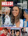 Hello! Magazine [United Kingdom] (5 August 2008)
