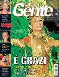 Isto É Gente Magazine [Brazil] (26 February 2007)