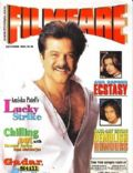 Anil Kapoor on the cover of Filmfare (India) - September 2001