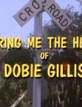 Bring Me the Head of Dobie Gillis