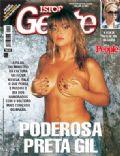 Isto É Gente Magazine [Brazil] (2 July 2007)