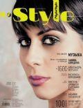 n.Style - Journal Dvukh Stolits Magazine [Russia] (February 2012)