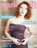 Scarlett Johansson on the cover of Marie Claire (United Arab Emirates) - March 2012