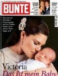 Bunte Magazine [Germany] (29 March 2012)