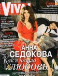 VIVA Magazine [Ukraine] (29 April 2010)