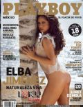 Playboy Magazine [Mexico] (August 2010)