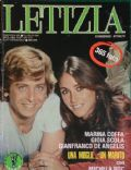 Letizia Magazine [Italy] (3 July 1980)