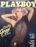 Loretta Goggi on the cover of Playboy (Italy) - July 1979