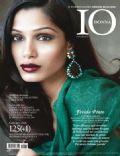 Io Donna Magazine [Italy] (September 2011)