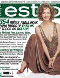 Estilo De Vida Magazine [Brazil] (April 2005)