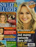 Grazyna Torbicka on the cover of Swiat and Ludzie (Poland) - February 2011