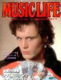 Adam Ant on the cover of Music Life (Japan) - December 1981
