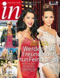 in Magazine [Germany] (19 April 2012)