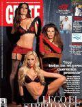 Gente Magazine [Argentina] (3 July 2007)