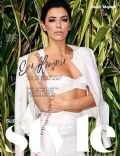 Eva Longoria on the cover of Sunday Style (Australia) - March 2014