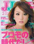 JJ Magazine [Japan] (February 2012)