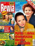 Rewia Magazine [Poland] (31 March 2004)